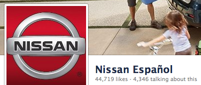 Screen shot 2012 11 27 at 12.56.50 AM Looking For A New Family Car? The 2013 Nissan Pathfinder Just Might Be It...